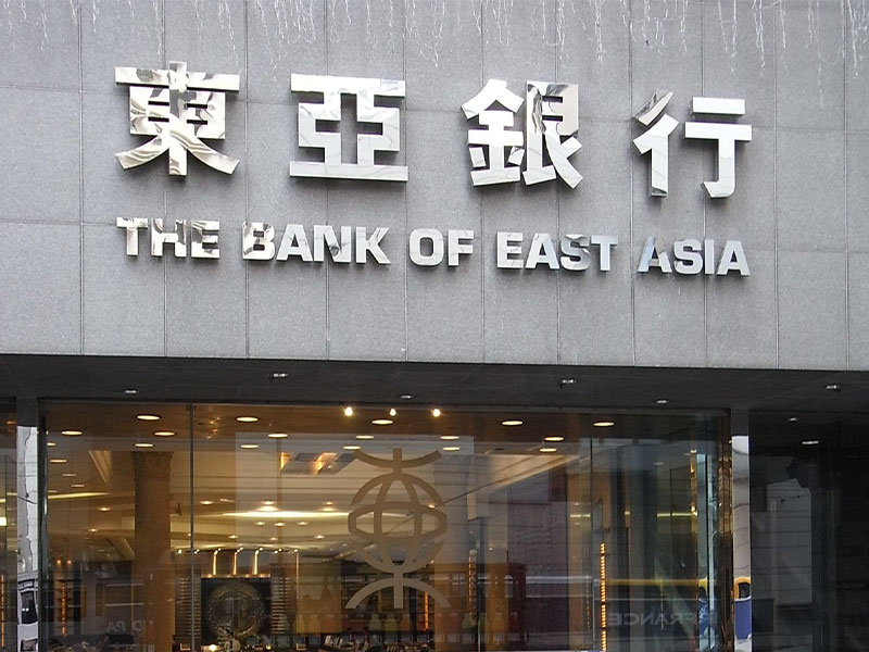 bank-of-east-asia